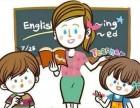 成都哪家英語培訓班比較靠譜