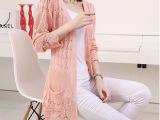 春夏女装防晒衫新款韩版口袋宽松薄款镂空外套中长款针织衫开衫