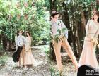 国庆巨献 上海金山时尚米兰婚纱摄影 订单享好礼