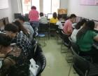 朝阳商务办公培训班 PPT一对一授课大悦城 十里堡电脑学校