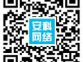 邯郸安科技术中心