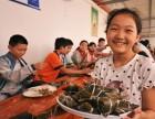 端午美食节粽子DIY中西自助餐外卖茶歇围餐烧烤配送到家