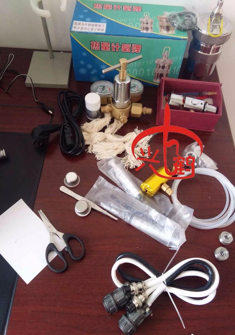 制造高精度燃油热值检测仪的厂家-兴鹤液体燃料热值检测仪