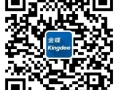 金蝶软件销售(港闸区 崇川区 其他市县)