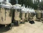 二手10-120吨不锈钢储罐 搅拌罐 发酵罐 保温罐 运输罐