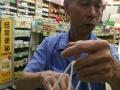 河南新乡仙草骨痛贴滑膜炎且安全可靠