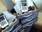 拉卡拉刷卡器手机收款诚邀各市区合作伙伴加盟