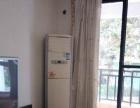 环城北二路澳洲假日 3室2厅120平米