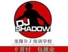 桂林哪里培训dj桂林哪里有dj学