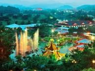 江门 都温泉度假村+圭峰山风景区亲子两天游