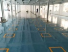 唐山丰南苏昆环氧树脂地坪工程施工有限公司