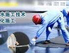 湖北雨晴专业防水施工一体化,质保5年