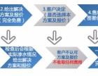 中山神湾珠海房屋补漏维修堵漏工程防水公司专业防水
