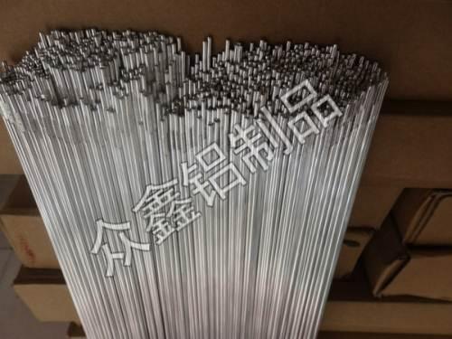 潍坊地区专业生产优良的铝焊丝_铝焊条批发