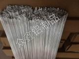 铝焊丝厂家_品牌好的铝焊丝厂家