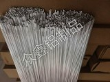铝焊丝价格|价位合理的铝焊丝[厂家直销]