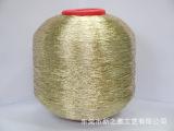【工厂直销】最新纱线 包芯线、双包金银线,大量供应  规格齐全
