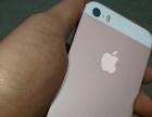 9.5成新iphoneSE