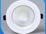 厂家供应 4寸7W大功率LED灯具套件 贴片白色LED筒灯外壳配