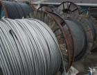 杭州电缆线回收-铜牌 母线牌回收