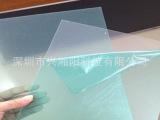 PC塑料镜片 PC电镀镜片 镀膜加工PC