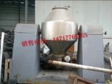 供应二手2000升双螺旋锥形混合机质量保障