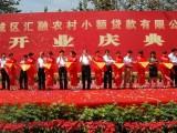 林州礼仪公司,林州礼仪服务,林州礼仪
