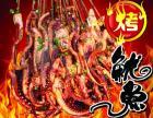 哈尔滨铁板鱿鱼技术吉林铁板鱿鱼培训学校辽宁省铁板鱿鱼加盟费