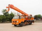 鸿翔重工12吨吊车12吨汽车吊车