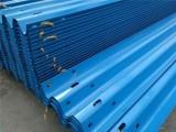 护栏板价格波形护栏板多少钱一米询问欢迎
