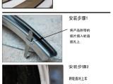 江鈴寶典皮卡車銀色電鍍不銹輪眉條裝飾輪眉一套四片裝