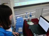 沈阳专业速记速录公司,会议现场记录,录音字幕整理
