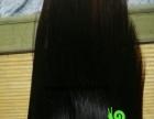 头发分叉怎么办?
