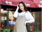 歌瑞家孕妇防辐射服全新,没穿过(诚心可议) - 300元