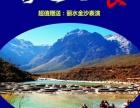 云南海南厦门桂林