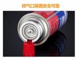 鄭州卡式氣卡式爐登山氣罐高山氣罐金字塔脈鮮世安全城配送
