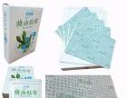 进口台湾一条根精油贴布疗治风湿关节痛现货包邮。
