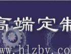 企业网站|微商城|手机网站|高端定制|生活通O2O