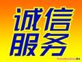 桂林房屋补漏防水补漏工程有限公司