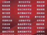 北京朝阳转让宠物医院
