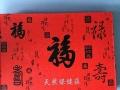 《华艺坊》天然老料红豆杉筷子抗癌家用筷子无漆无蜡无