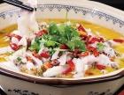 100条酸菜鱼加盟做养生的酸菜鱼