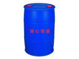重庆县甲醇汽油橡胶溶胀,推荐山东特易普环保