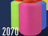 厂家销售 2070有色锦纶氨纶包覆纱 有色拉架 现货