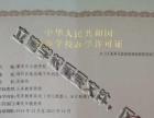 广东戒网瘾学校广东特训学校肇庆立德青少年成长学校