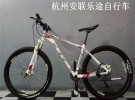 杭州安联自行车 实体店出售二手捷安特 美利达山地公路自行车700元