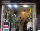 转让西湖-老福山22㎡服装店7万元
