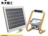木大精工MD-409 太阳能充电投光灯