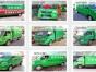 石家庄城市绿色面包车货的叫车电话