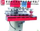 丝印网版丝印加工丝印机移印机油墨胶刮钢板丝印板